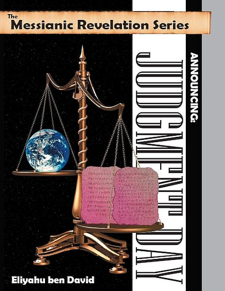 Announcing Judgment Day by Eliyahu ben David